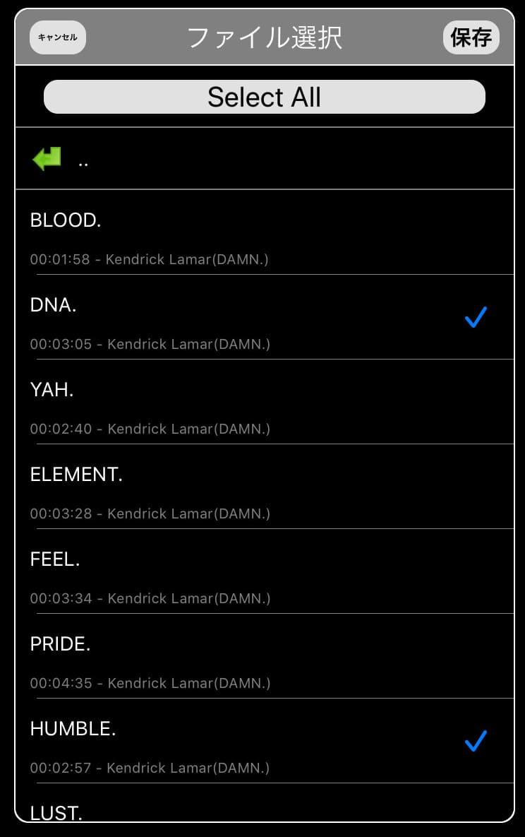 HighStereo MP3音楽プレーヤーのプレイリストの曲選択