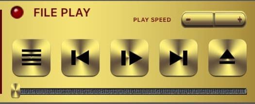HighStereo MP3音楽プレーヤーの画面