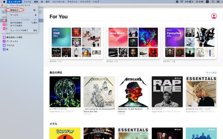 Macのアップルミュージックの画面